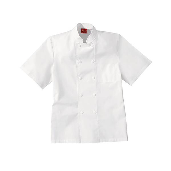 Veste de cuisine blanche for Veste de cuisine manche courte